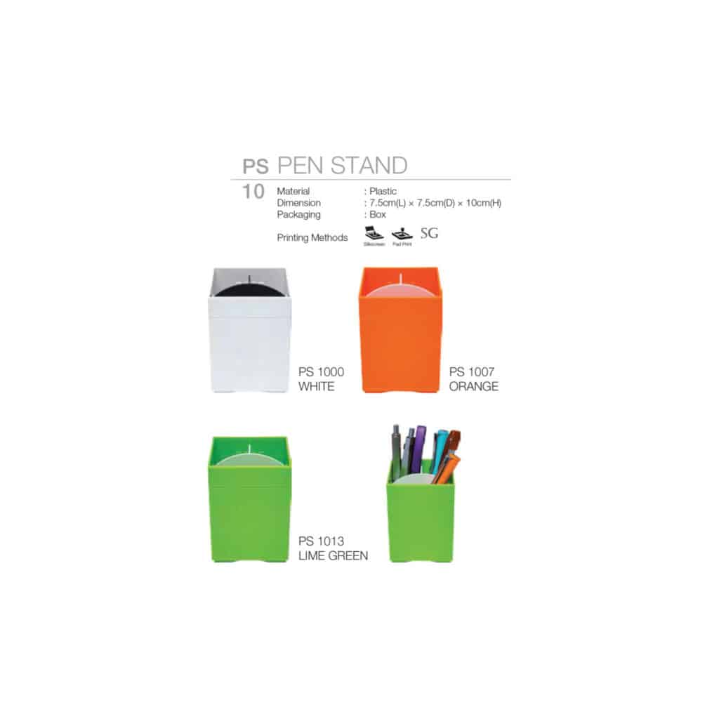 yellowinch.com.sg PLASTIC-STATIONERY-HOLDER-PS10-1024x1024 Stationery
