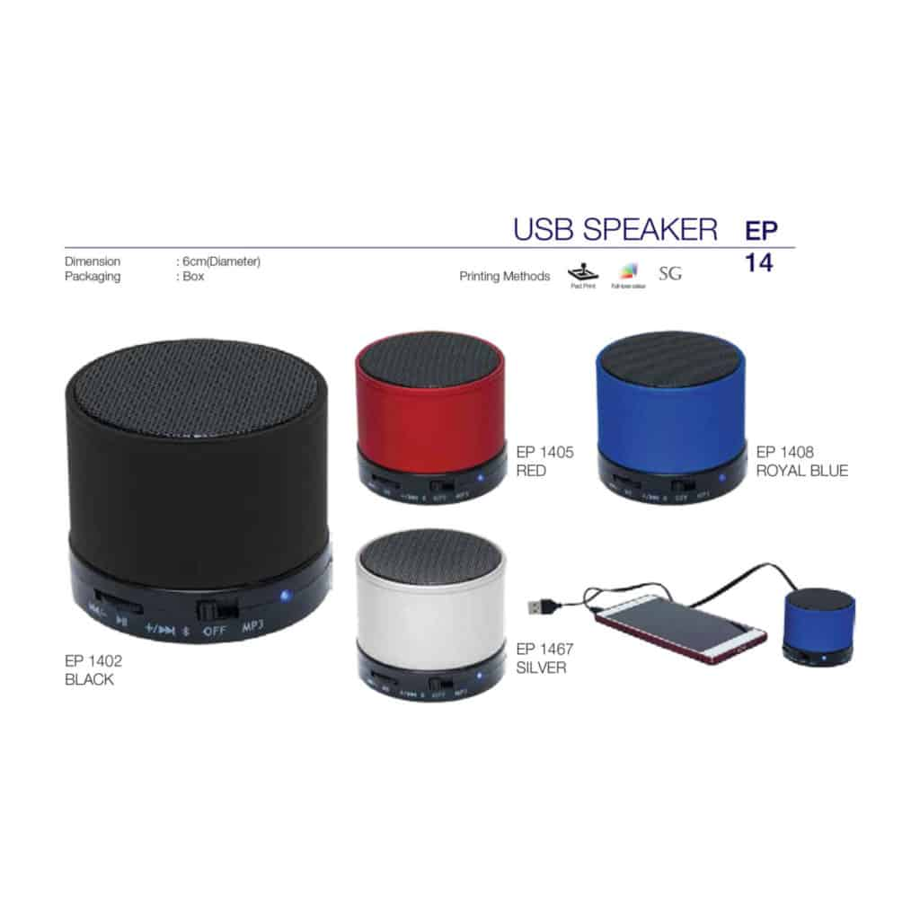 yellowinch.com.sg PORTABLE-USB-SPEAKER-EP14-1024x1024 Gadgets yellowinch